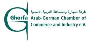 Ghorfa_Logo_2x